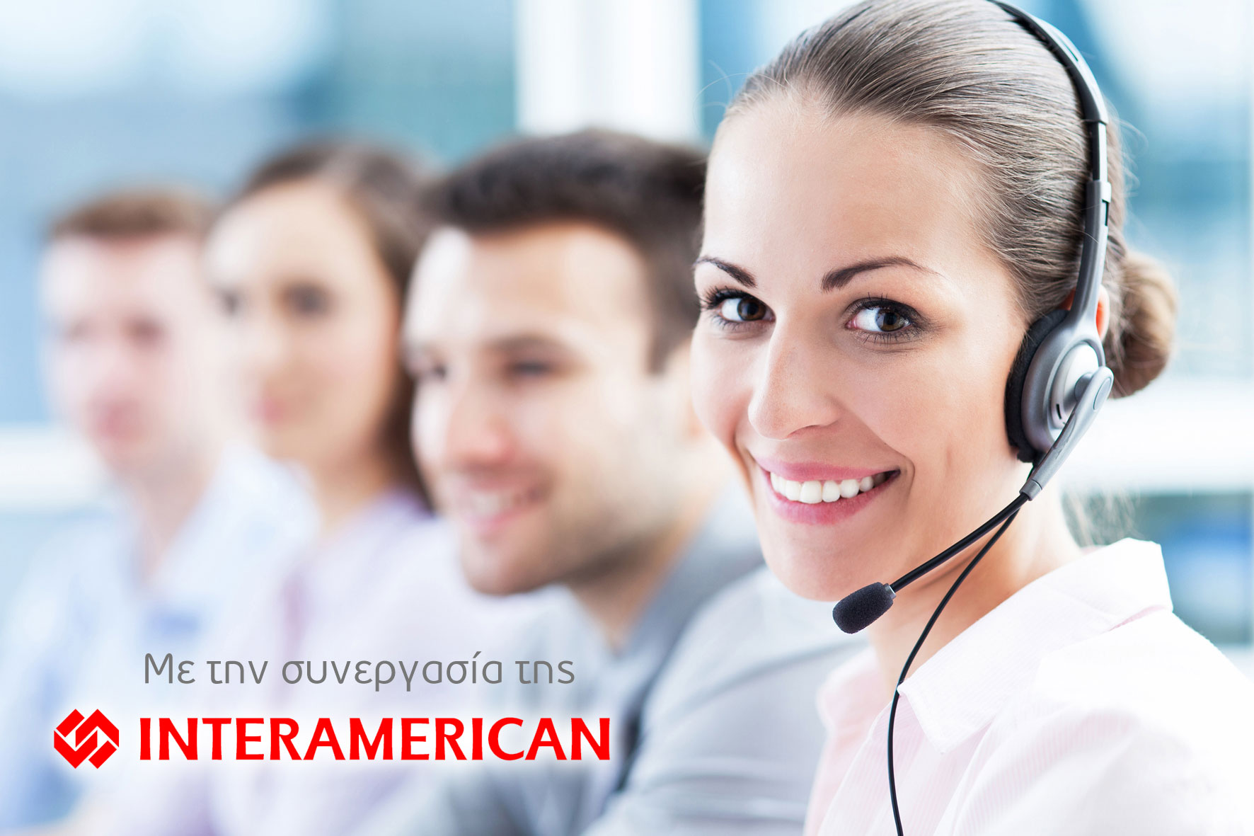 call-center-atlasmed.jpg